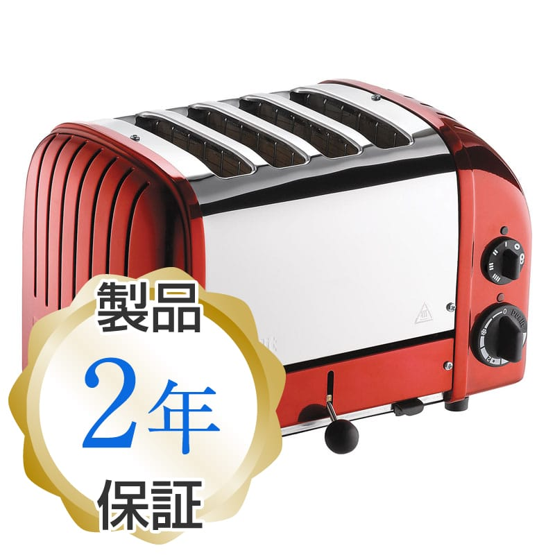 デュアリット 4枚焼きクラシックトースター アップルキャンディレッドDualit 4 Slice Classic Toaster, Apple Candy Red