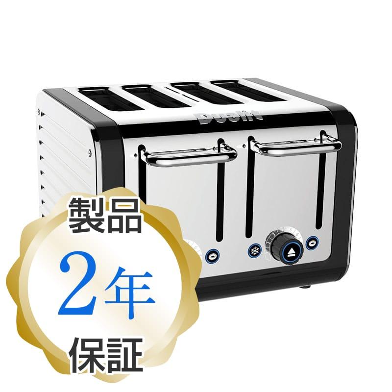 デュアリット 4枚焼きトースター 46555デザインシリーズDualit 46555 4-Slice Design Series Toaster, Black and Steel