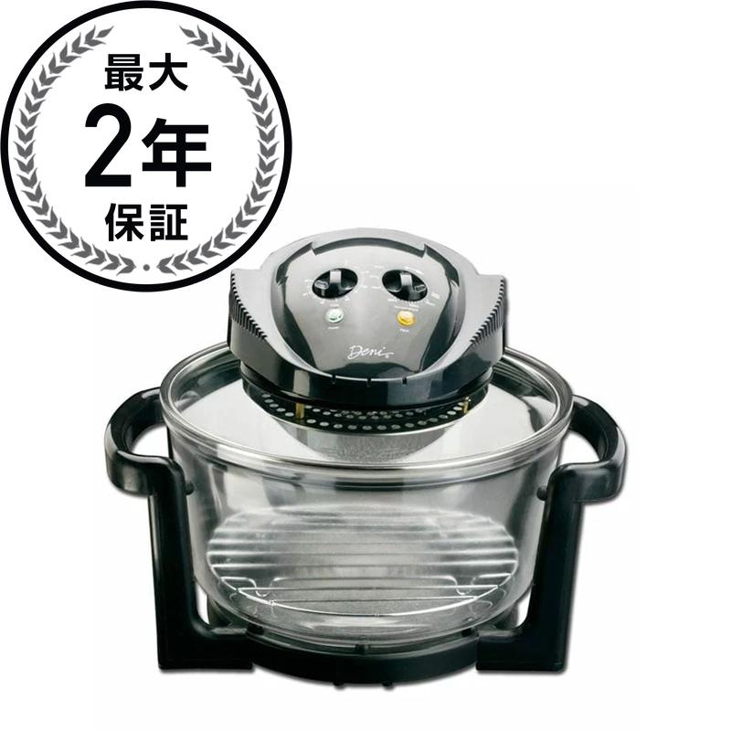 デニ 遠赤外線ガラスコンベクションオーブン 10L Deni 10400 Convection Oven 家電