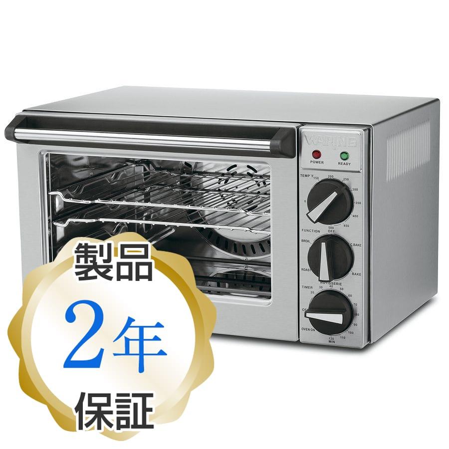 ワーリング プロフェッショナル コンベクション オーブン Waring Professional Convection Oven - CO900B 家電