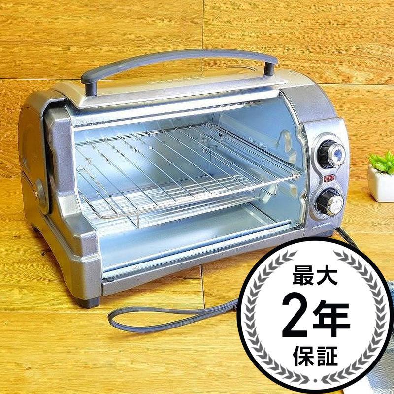 ハミルトンビーチ オーブントースター Hamilton Beach 31334 Easy Reach Toaster Oven, Metallic 家電