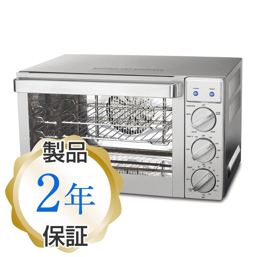 ワーリング コンべクションオーブンWaring Pro Convection Oven CO1000 家電
