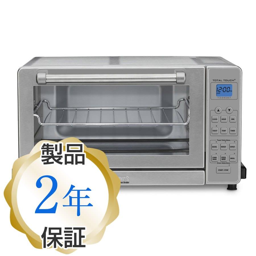 クイジナート デラックスコンベクション トースターオーブンブロイラー Cuisinart TOB-130 Deluxe Convection Toaster Oven Broiler 家電