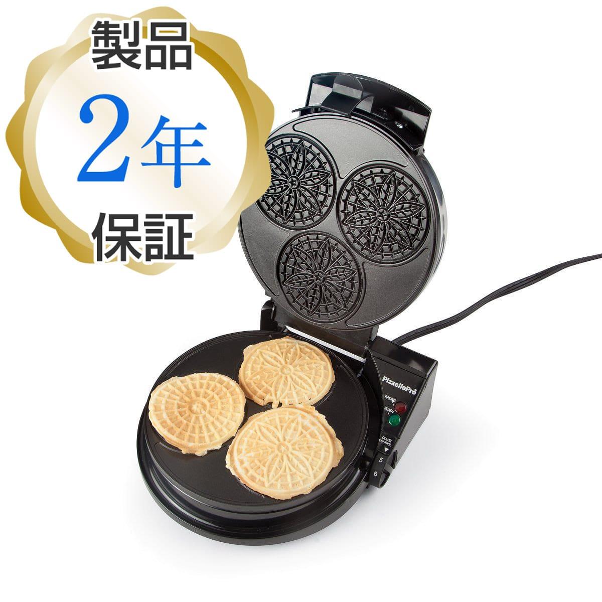 シェフズチョイス ピゼルメーカー 3枚焼Chef's Choice 835 Pizzelle Maker 家電
