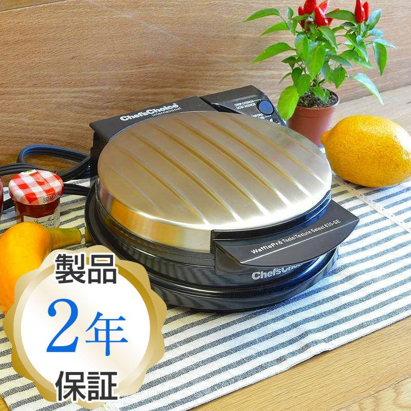 シェフズチョイス ハート形 ワッフルメーカーChef's Choice 830 WafflePro Heart Waffle Iron 家電