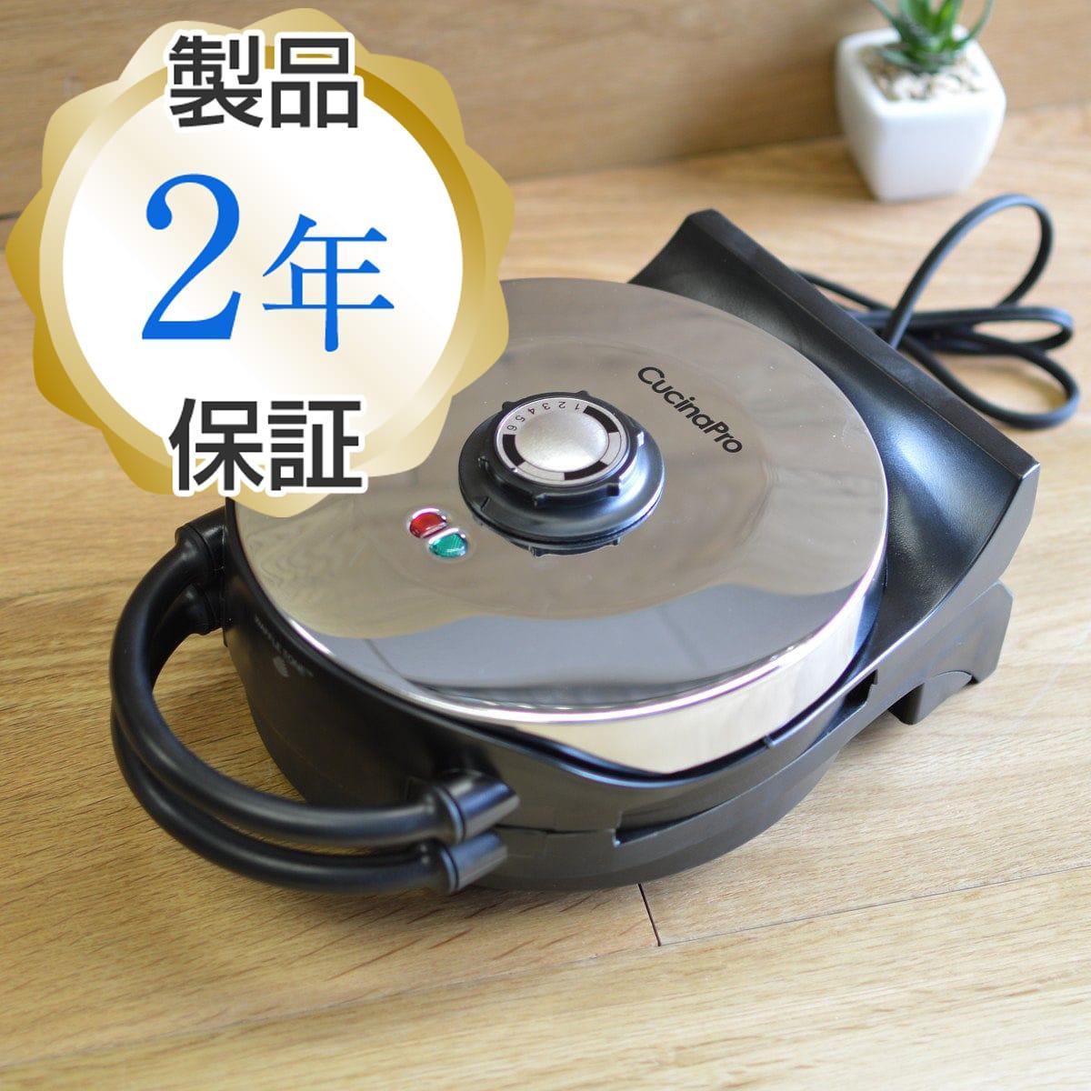 クチーナプロ クラシックアメリカンワッフルメーカーCucinaPro 1474 Classic American Round Waffler 家電