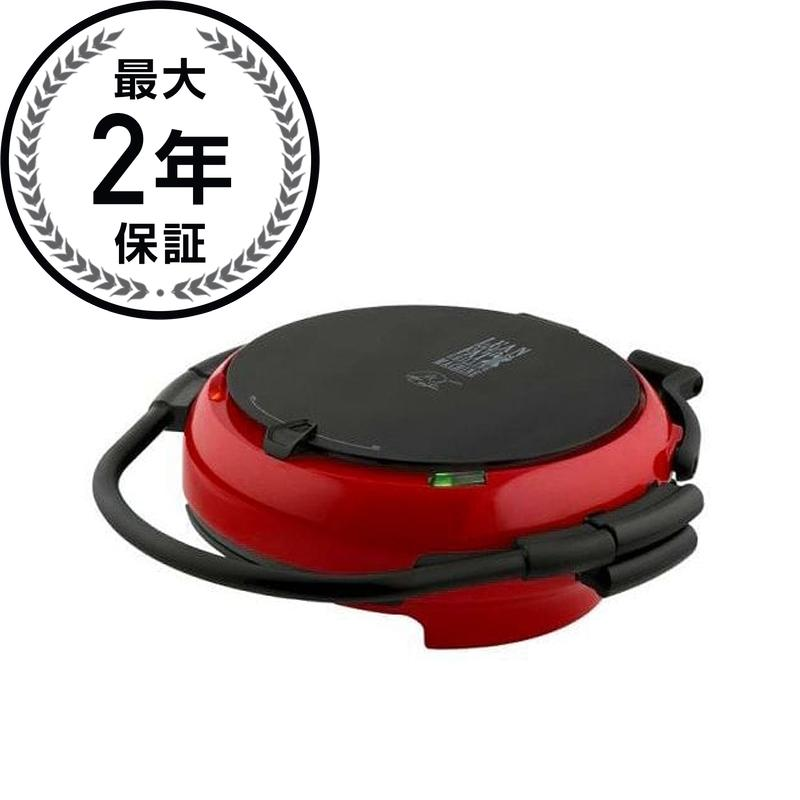360電気グリルプレート テフロン加工 フッ素樹脂 George Foreman GRP106QPGR 360 Electric Nonstick Grill with 5 Interchangeable Grill Plates 家電
