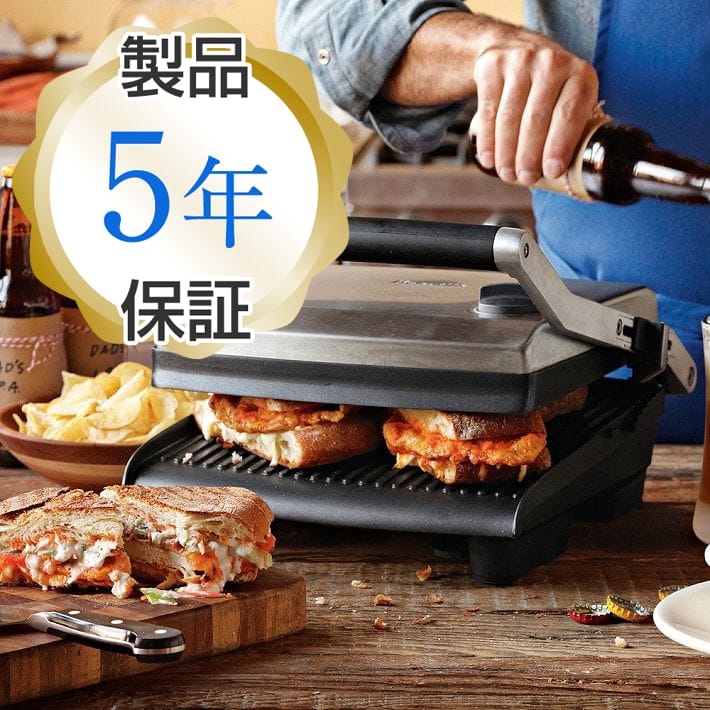 Alphaespace Inc.. | Rakuten Global Market: ブレビル Panini maker ...