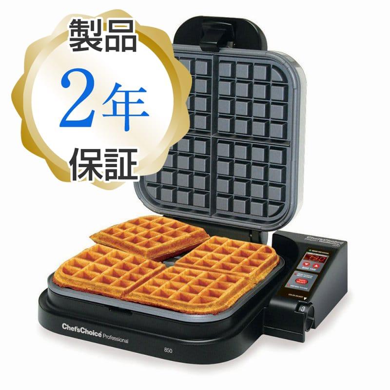 シェフズチョイス ワッフルメーカー 4枚焼Chef's Choice M850 Taste-Texture Select WafflePro Belgian Waffle Maker