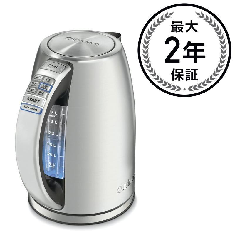 クイジナート 温度計付 温度調節可能 電気ケトルCuisinart CPK-17 PerfectTemp Cordless Electric Kettle, Brushed Stainless Steel 家電