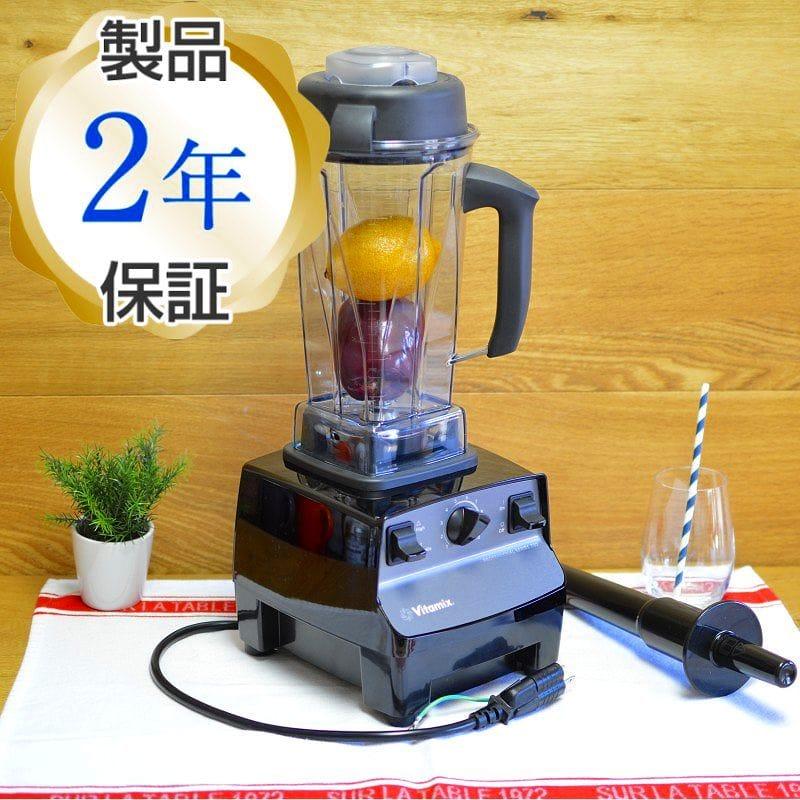 バイタミックス プロ・ブレンダーVitamix 1723 Pro 200 Blender 家電