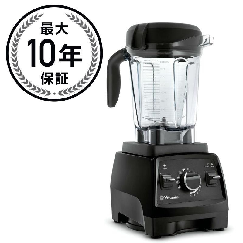 Vitamix Pro 750 バイタミックス ブレンダー ミキサー 【日本語説明書付】