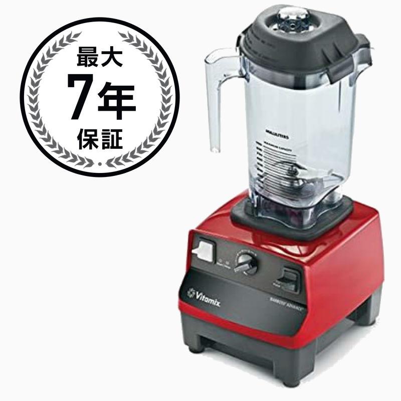 バイタミックス ミキサー ブレンダー VitaMix 5085 BarBoss Advance 0.9 liter high-impact 家電