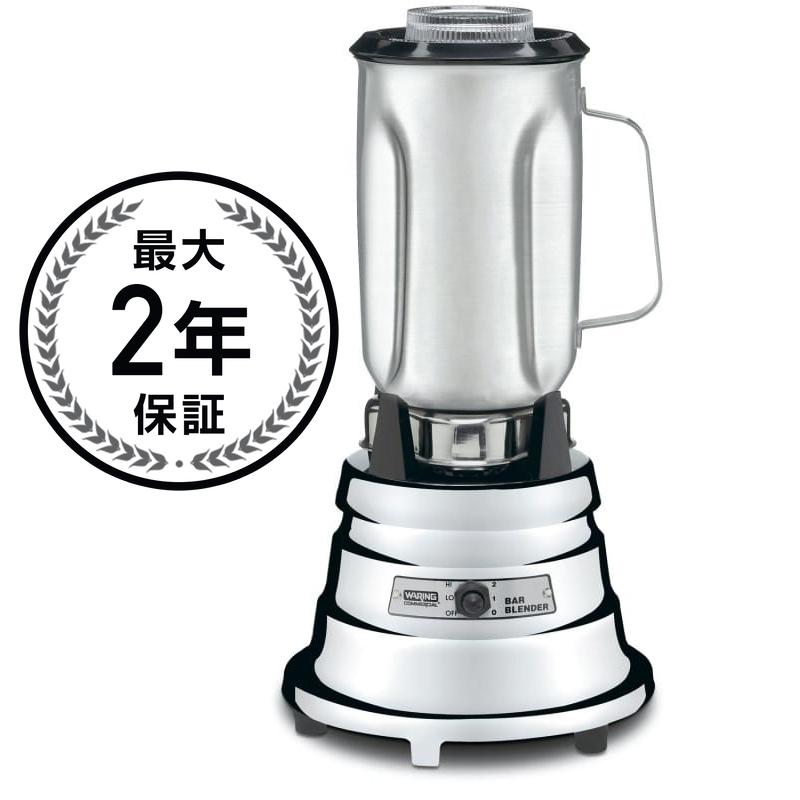 ワーリング ブレンダー ミキサー ステンレスジャー Waring Commercial BB900S 1/2 HP Chrome Bar Blender with 32-Ounce Stainless Steel Container, 1-Quart 家電