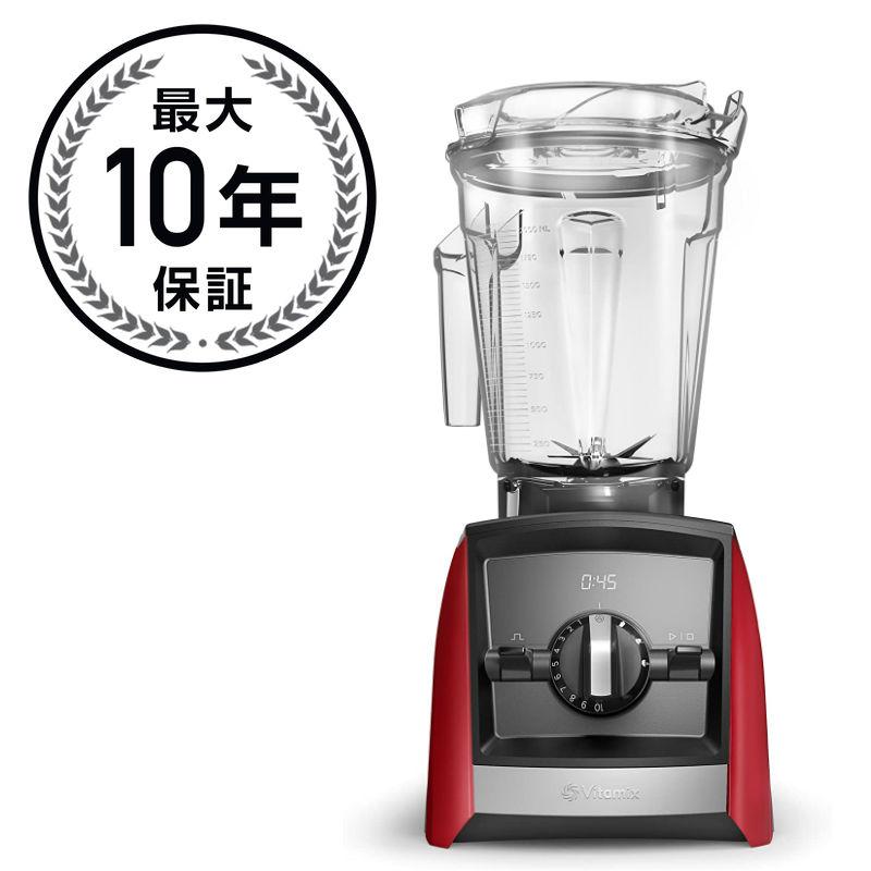 Vitamix A2500 バイタミックス ブレンダー ミキサーVitamix A2500 Ascent Series Blender 家電