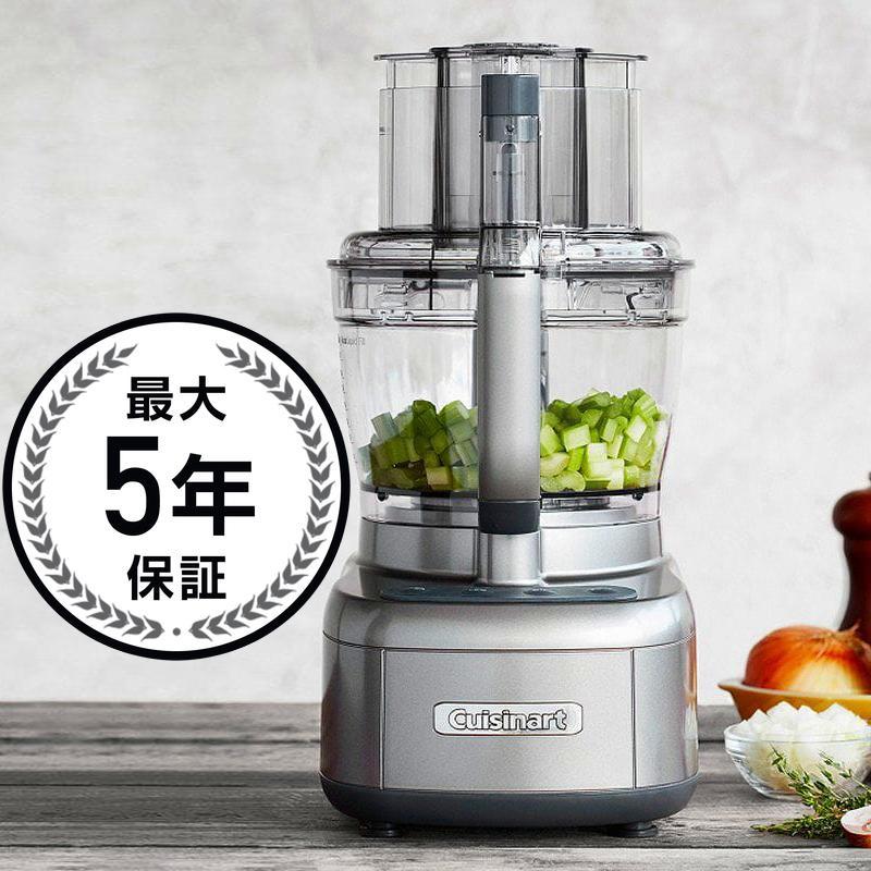 クイジナート フードプロセッサー 13カップ Cuisinart FP-13D Elemental 13 Cup Food Processor and Dicing Kit 家電