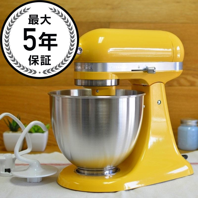 KitchenAid stand mixer mini 3.3 liter KitchenAid KSM3311X Artisan Mini  Series Tilt-Head Stand Mixer 3.5 quart