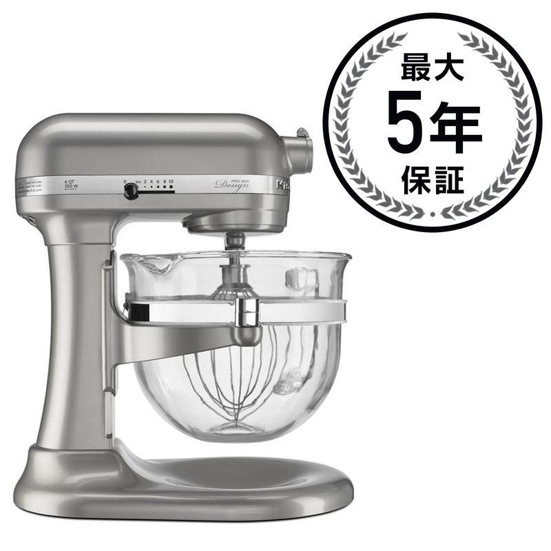 キッチンエイド スタンドミキサー プロフェッショナル 600 デザインシリーズ 5.8L ガラスボウル KitchenAid 6-Quart Professional 600 Design Series Bowl-Lift Stand Mixer KF26M22【日本語説明書付】 家電