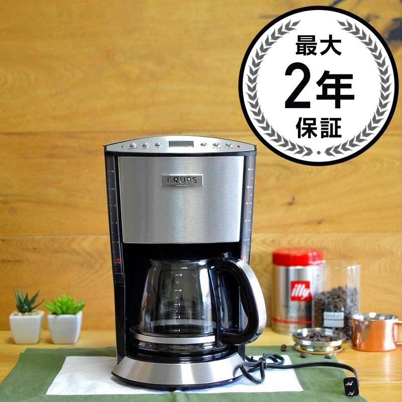 クラップス ステンレスコーヒーメーカーKrups KM720D50 Programmable 12-Cup Coffee Maker with Glass Carafe and LCD Screen, Stainless Steel 家電