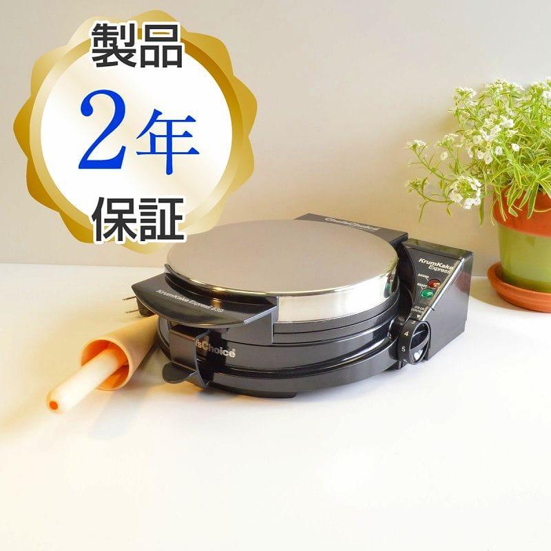 シェフズチョイス アイスクリームコーンメーカー 1枚焼き 唐草模様(丸型)Chef's Choice 839 Krumkake 家電