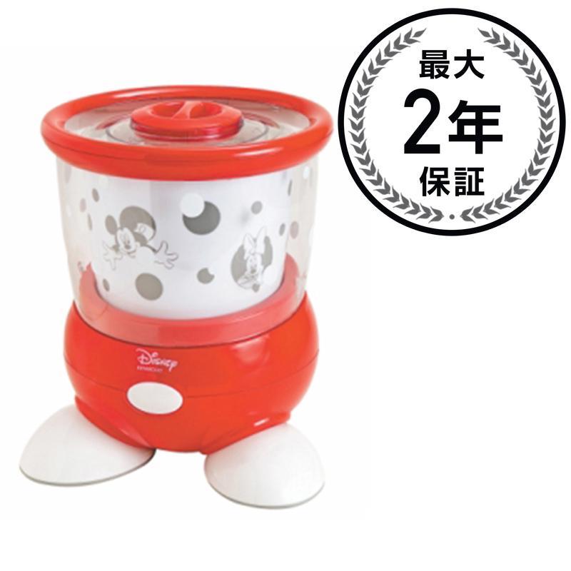ディズニー ミッキーマウス アイスクリームメーカー Disney Ice Cream Maker 家電