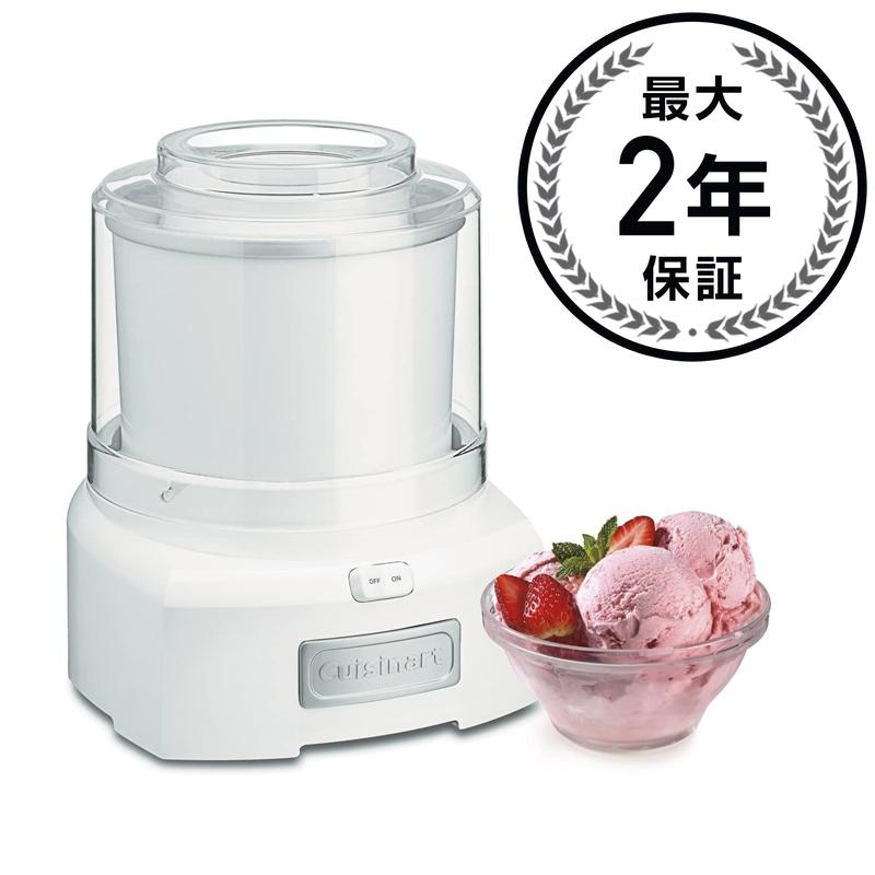 クイジナート アイスクリームメーカー ホワイト 1.4LCuisinart ICE-21 Frozen Yogurt-Ice Cream & Sorbet Maker White