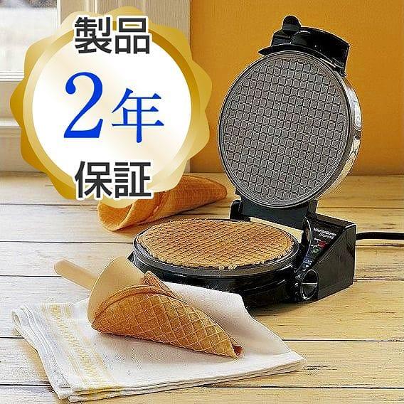 シェフズチョイス アイスクリームコーンメーカー 838-SE 格子柄 表面模様あり Chef's Chef's Choice 838-SE Waffle Cone Cone Ice Cream Cone Maker 家電, RinRin工房:089b677b --- sunward.msk.ru