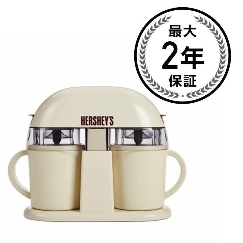 ウエストベンド ハーシーズ デュアルシングルサーブ アイスクリームメーカー HERSHEY'S Dual Single-Serve Ice Cream Machine IC13887 家電