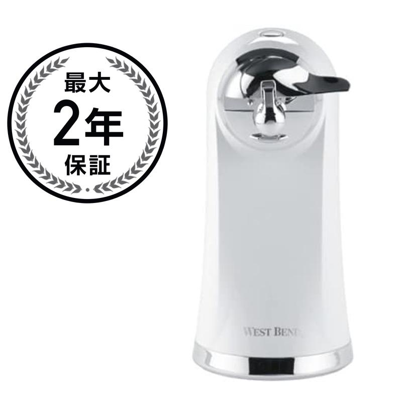 West Bend Can Opener 自動缶きり ホワイト (オープナー) West Bend 77205 Electric Can Opener, White 家電