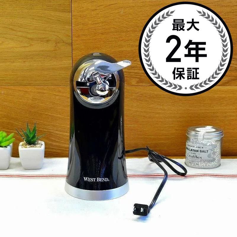 自動缶きり ブラック 缶オープナー West Bend 77202 Electric Can Opener, Black 家電