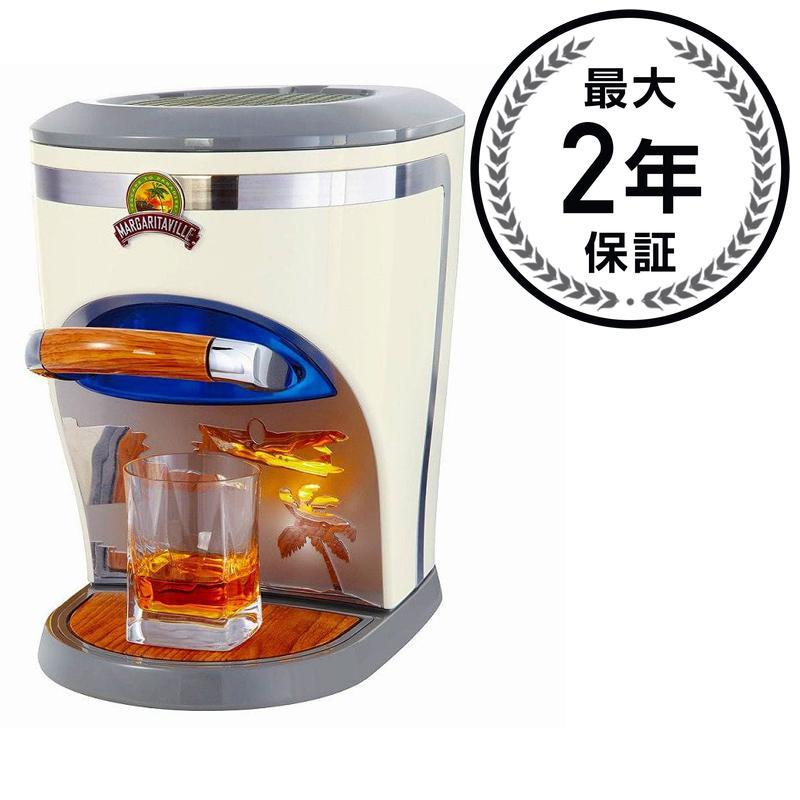 マルガリータビル リキュール 冷却装置 Margaritaville Chillin' Pour Liquor Chiller NBMGDC1000-000 家電