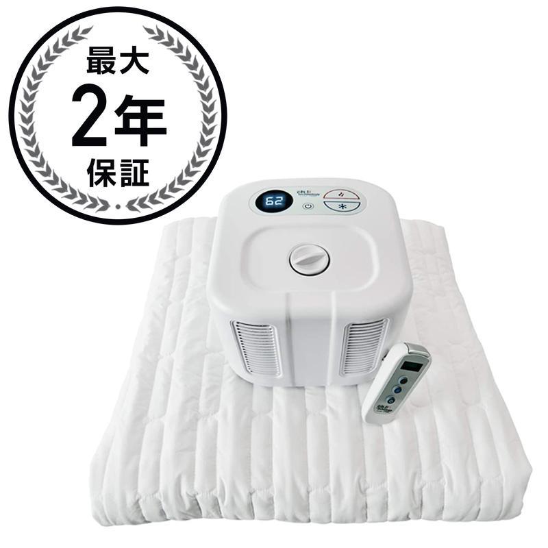 冷水温水チリパッド クーリング ヒーティング マットレスパッド (75cm×200cm) ChiliPad Cooling/Heating Mattress Pad 家電