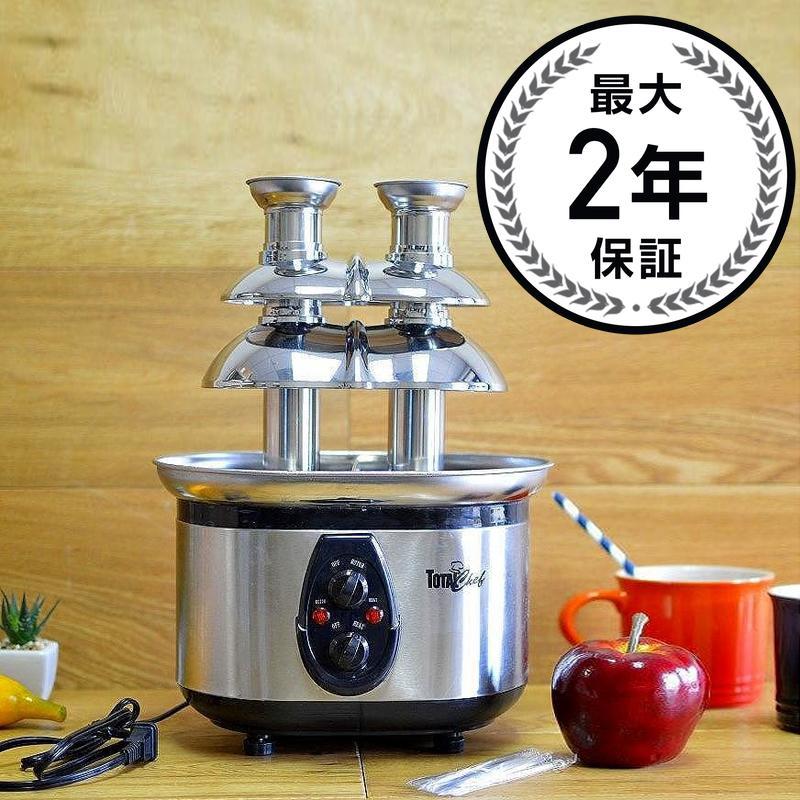 トータルシェフ ステンレス ダブルタワーチョコレートファウンテン Total Chef WTF-43 Stainless-Steel Double-Tower Chocolate Fountain 家電