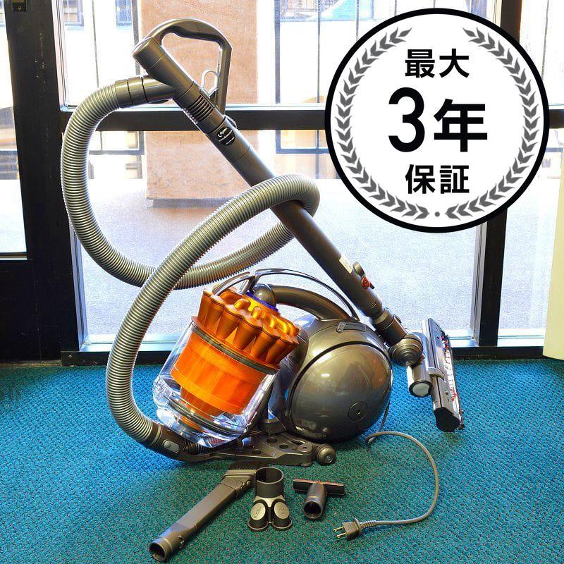 ダイソン 掃除機 本体 DC39 dyson 日本未発売 ダイソンボール DC36の上位機種 家電