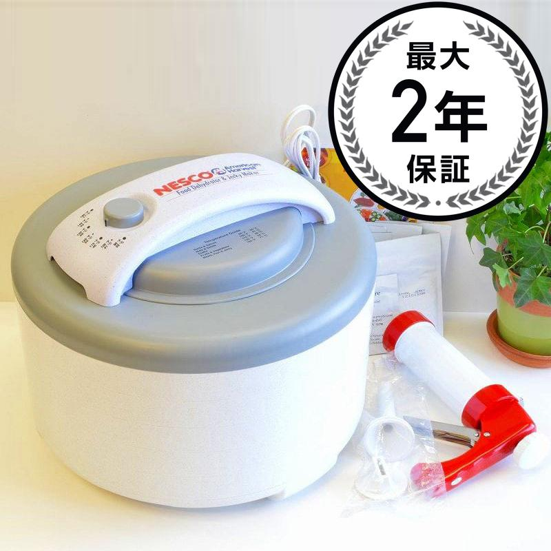 Alphaespace Inc Rakuten Global Market Dried Raw Food Dehydrator