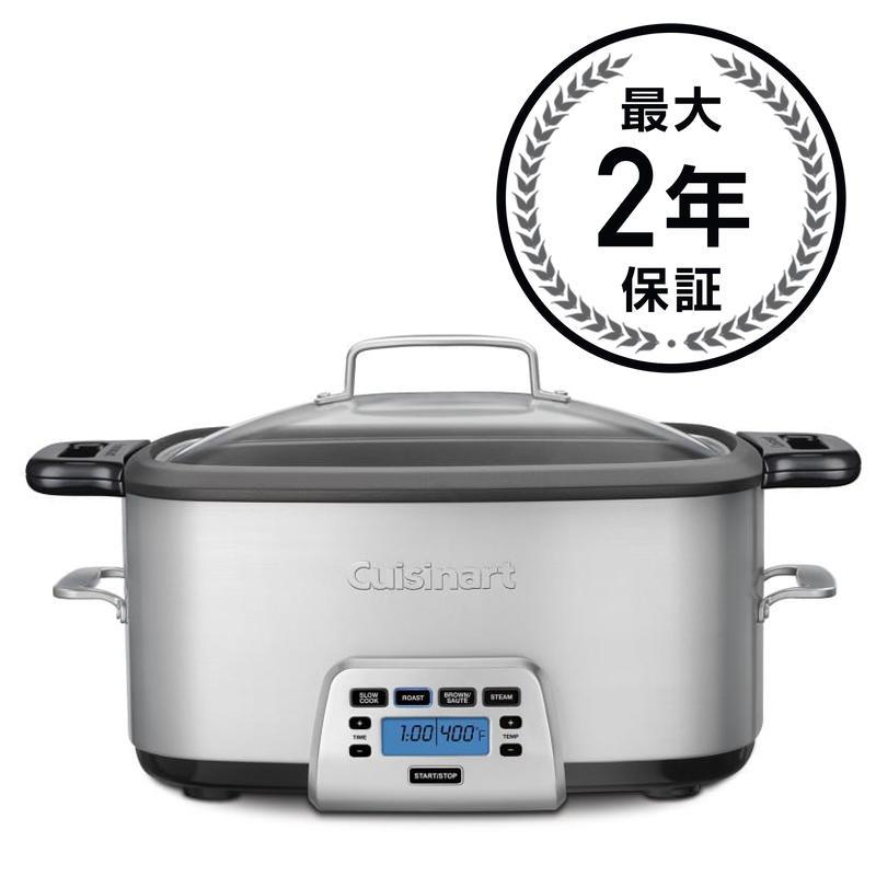 クイジナート マルチクッカー 電気鍋 6.6L Cuisinart MSC-800 Cook Central 4-in-1 Multi-Cooker 7 quart 家電