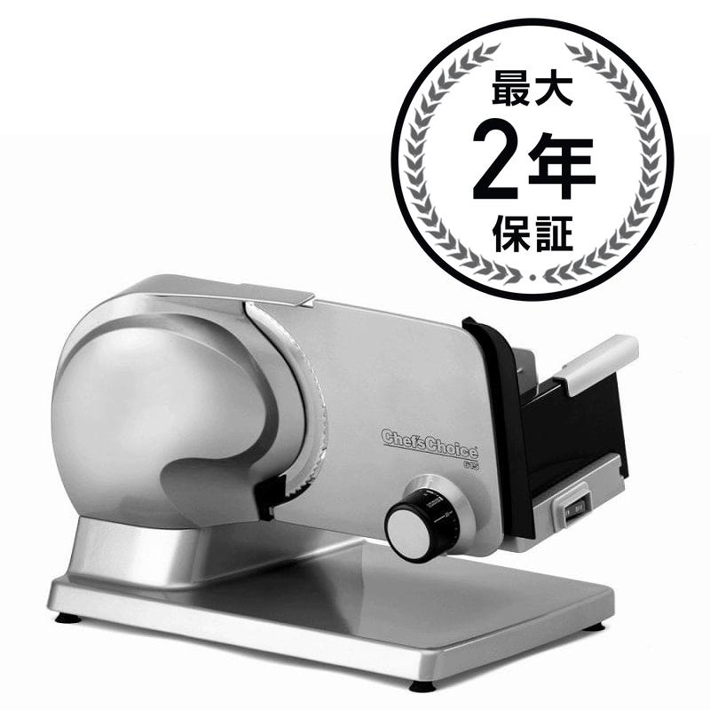 シェフズチョイス ハム フード ミートスライサーChef's Choice 615 Premium Electric Food Slicer