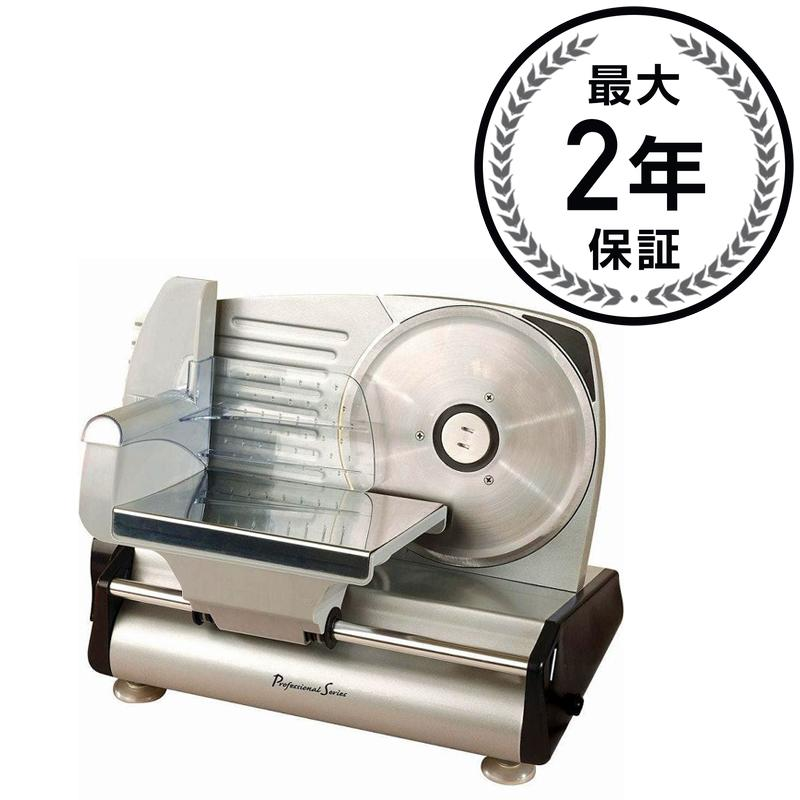 ミート ハム フードスライサー Continental PS77711 Professional Series Deli Slicer
