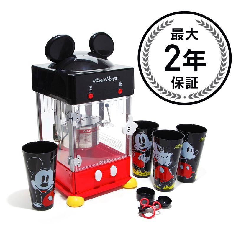 ディズニー ミッキーマウス ケトルスタイル ポップコーンメーカー Disney Mickey Kettle Style Popcorn Popper 家電