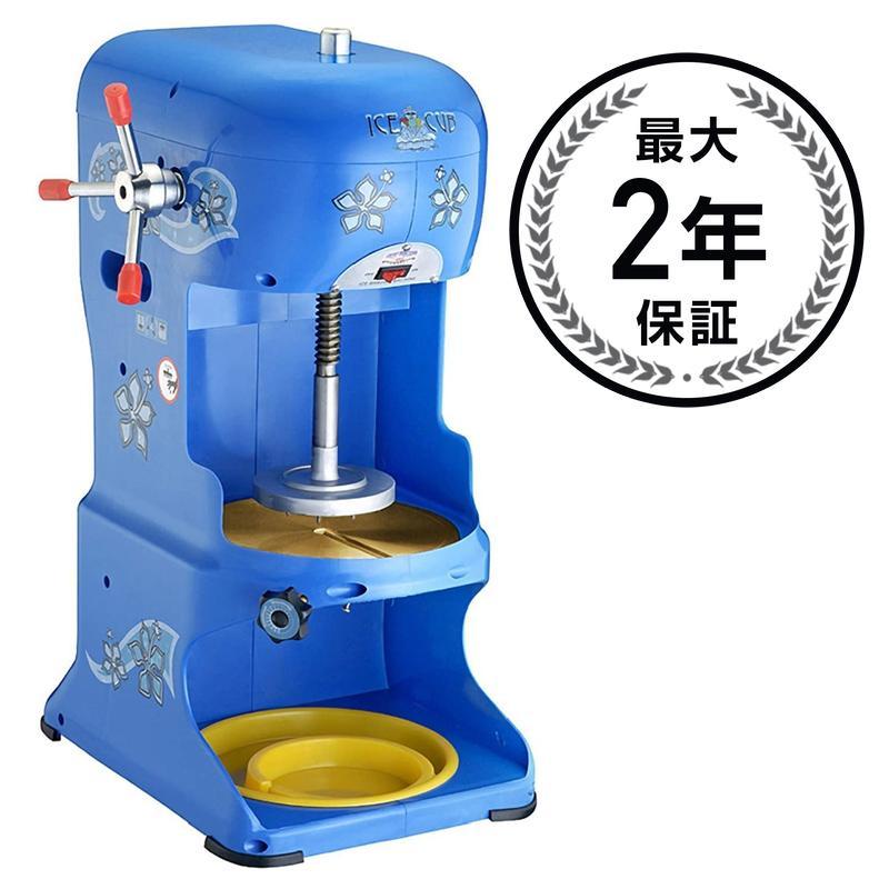 グレートノーザンプレミアムクオリティ かき氷器 製氷機Great Northern Premium Quality Ice Cub Shaved Ice Machine Commercial Ice Shaver
