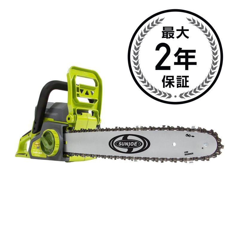 コードレスチェーンソー 充電式40ボルトSnow Joe iON16CS 40-volt Cordless Chain Saw, 16-Inch, 4-Amp