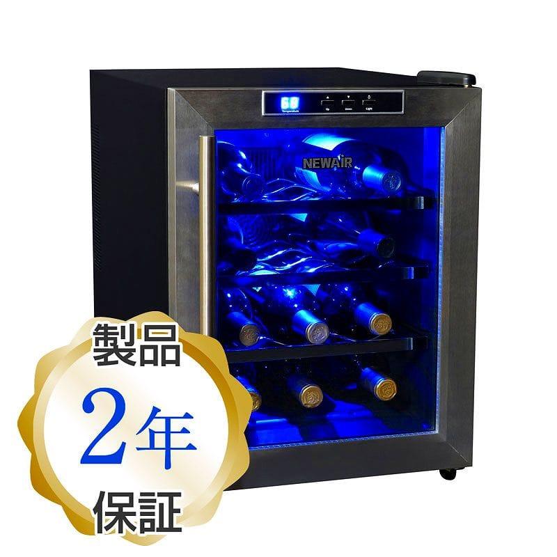 ニューエアー ワインクーラー 12本 熱電冷却NewAir AW-121E 12 Bottle Thermoelectric Wine Cooler