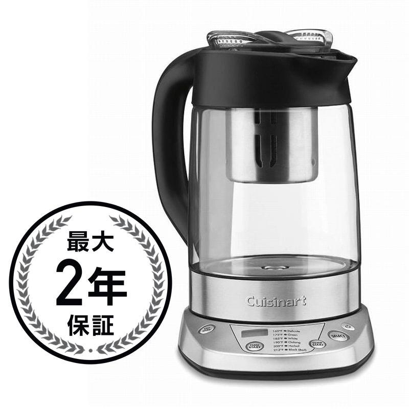 クイジナート 電気ティーケトル 茶注入器付 約1.2LCuisinart TEA-100 PerfecTemp Programmable Tea Steeper and Kettle