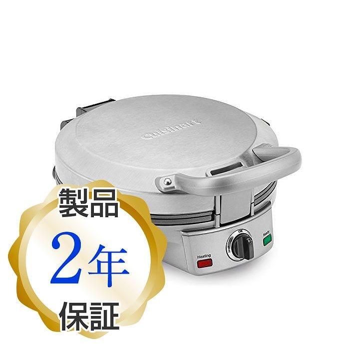 クイジナート インターナショナルシェフ クレープ パンケーキプラス Cuisinart CPP-200 International Chef Crepe/Pizzelle/Pancake Plus, Stainless Steel 家電
