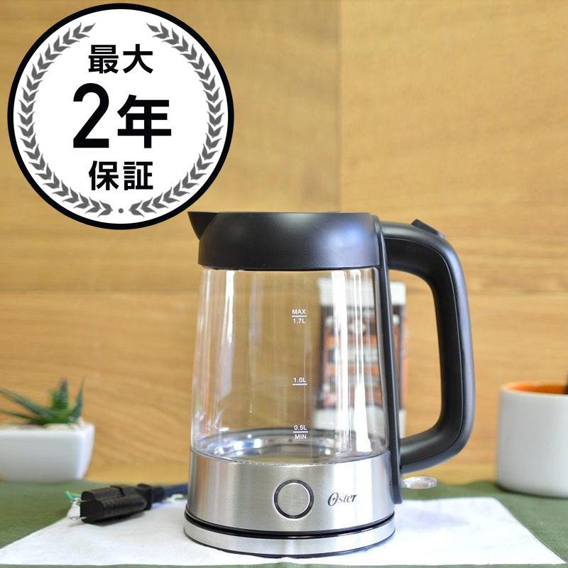 オスター 電気ケトル イルミネーションガラス 1.7LOster BVSTKT7098-000 7-Cup Illuminating Glass Kettle, 1.7-Liter 家電