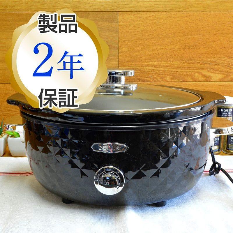 bella slow cooker instruction manual