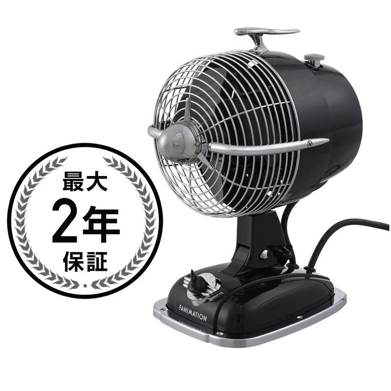 扇風機 ファニメーション テーブルファン アーバンジェット レトロ ベビーブルー Fanimation FP7958BB Urbanjet, Baby Blue 家電