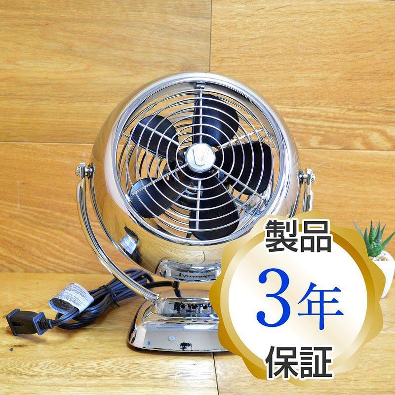 ボルネード ジュニア ヴィンテージ エア サーキュレーター 扇風機 径26cmVornado VFAN Jr. Vintage Air Circulator