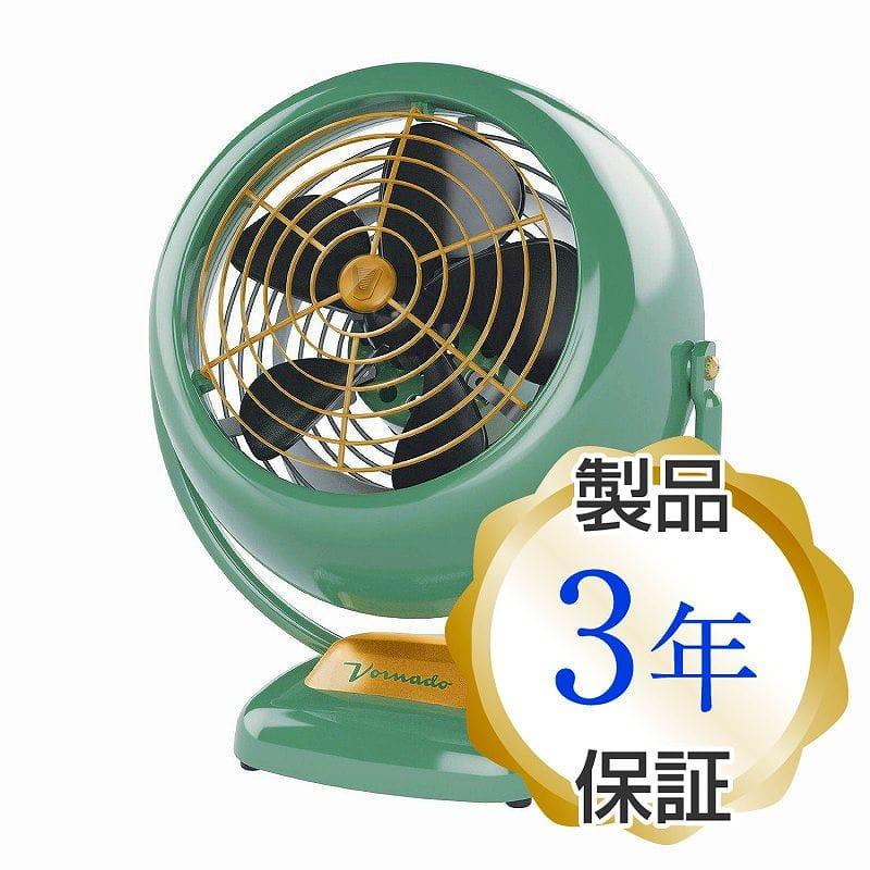 ボルネード サーキュレーター ビンテージ 扇風機 径37cm Vornado VFAN Vintage Whole Room Air Circulator 家電
