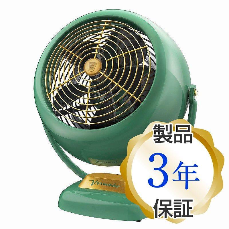 ボルネード サーキュレーター シニアビンテージ 扇風機 径39cm Vornado VFAN Sr. Vintage Whole Room Air Circulator 家電